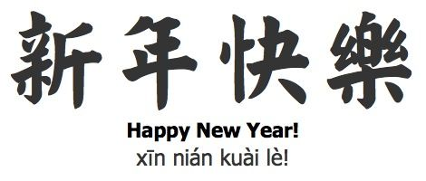 hapy new year in chinese