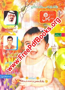 Magazines pdf download free shuri (2018-) #3 read online.
