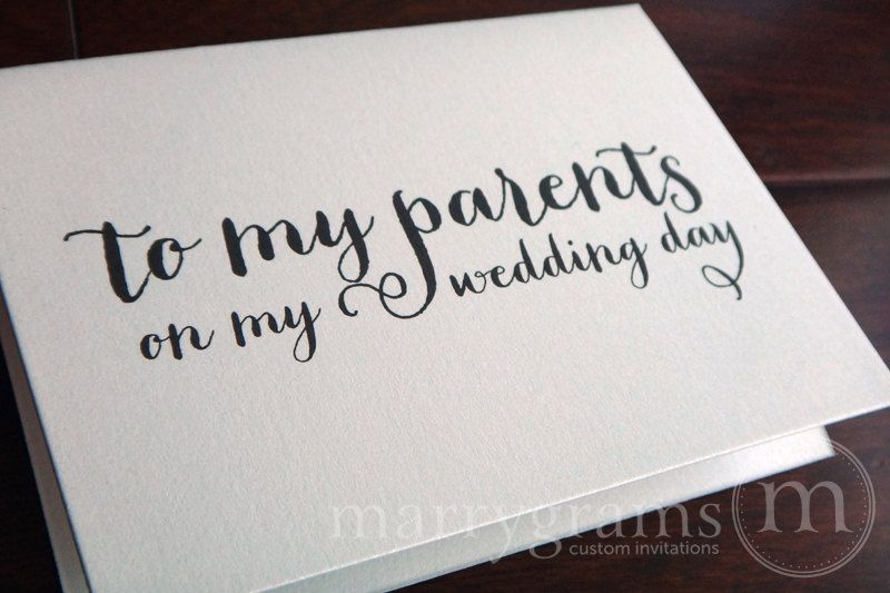 Gifts To Give Parents On Wedding Day: To My Family Wedding Day Card Thick Style