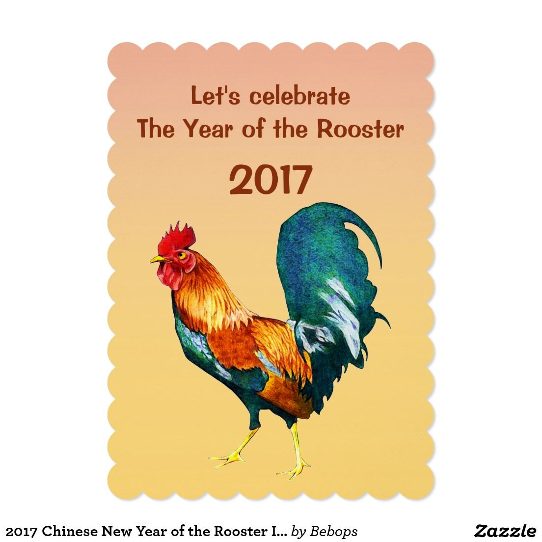2017 chinese new year of the rooster invitation