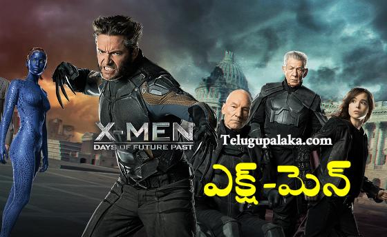 X Men Days Of Future Past 2014 Telugu Dubbed Hollywood Movie By Telugupalaka X Men Days Of Future Past Men