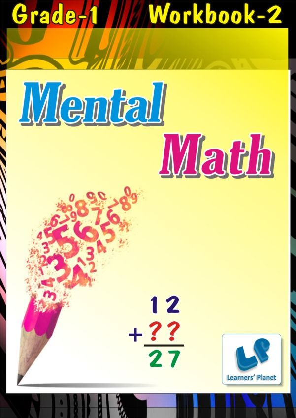 Grade-1-Mental-Maths-Workbooks  Magazine - Buy, Subscribe, Download and Read Grade-1-Mental-Maths-Workbooks on your iPad, iPhone, iPod Touch, Android and on the web only through Magzter