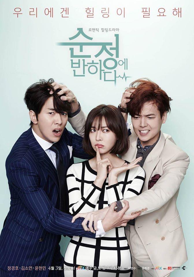 Falling For Innocence 2015 Güney Kore Online Dizi Izle