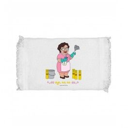 Family Guy Consuela Kitchen Towel With Images Winnie The Pooh