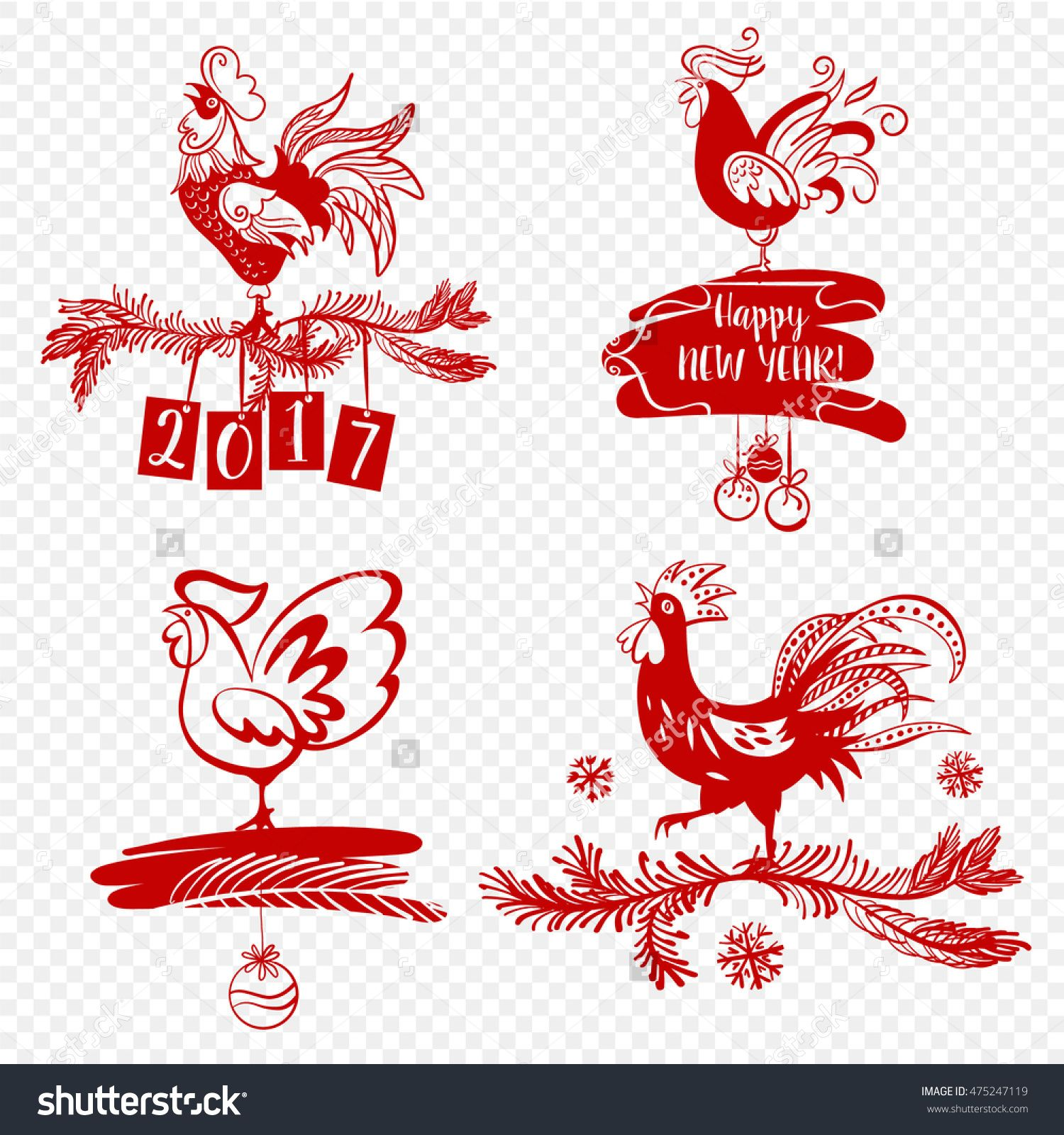 Illustration For Happy New Year 2017 Red Rooster Silhouette Cock