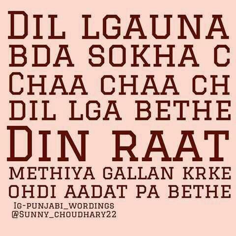 Punjabii | wall paper | Pinterest | Punjabi quotes, Hindi quotes ...