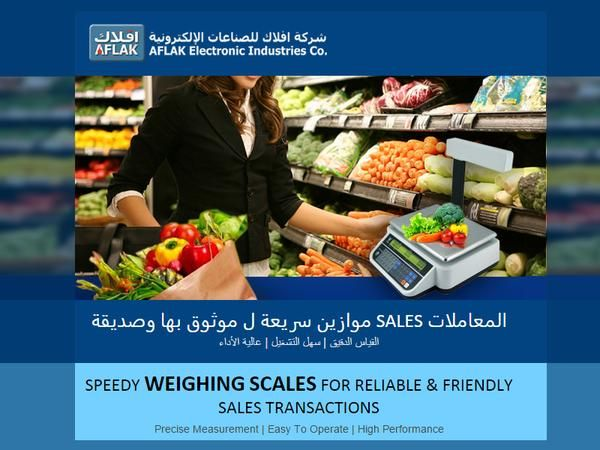 Lookingfor Barcode Retail Labelprinting Scales With Pricingfunction More Http Bit Ly 1ikscqg Retail Solutions Retail Weighing Scale