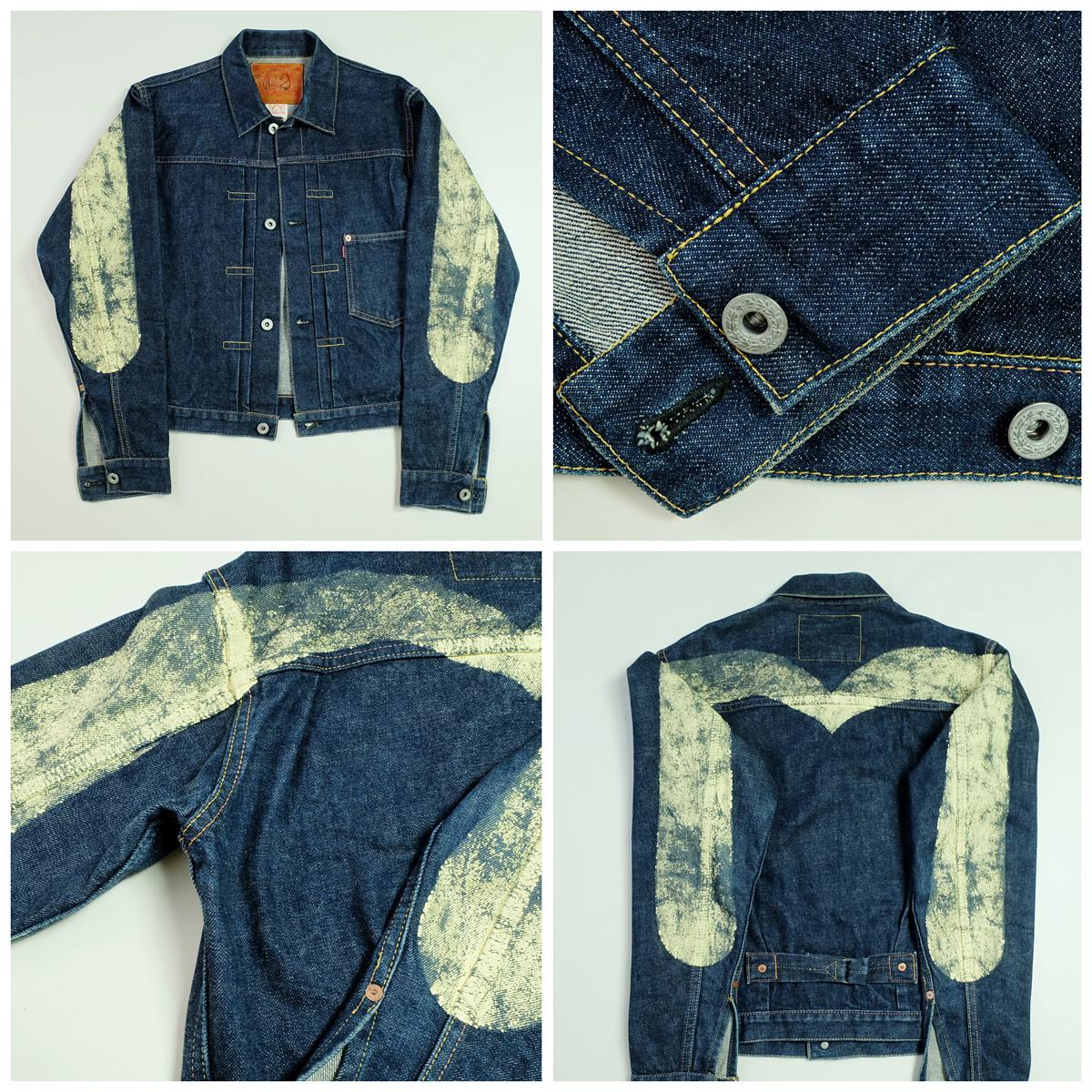Vintagejapan Japanese Evisu Yamane Denim Genes Jeans Jacket Jackets Denim Jean Jacket [ 1200 x 1200 Pixel ]