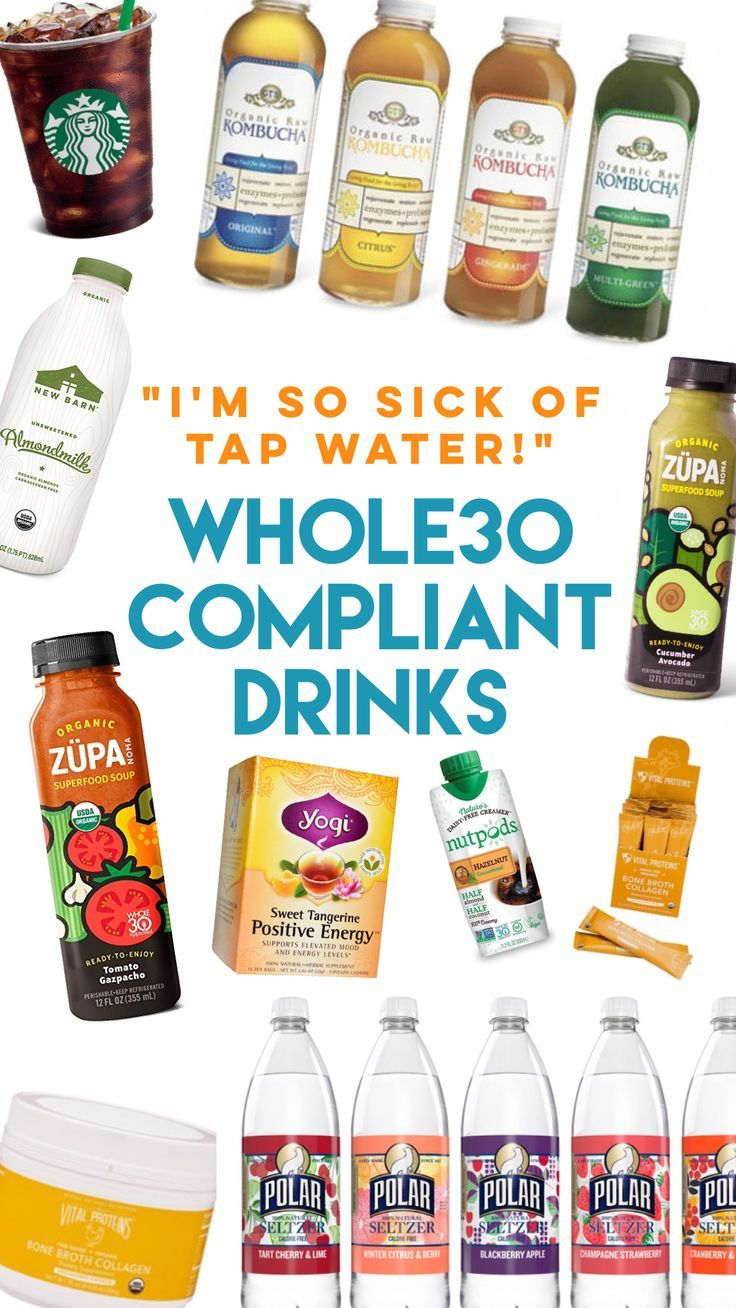 Whole30 Compliant Drinks: You Can Have More Than Just Tap Water #whole30recipes