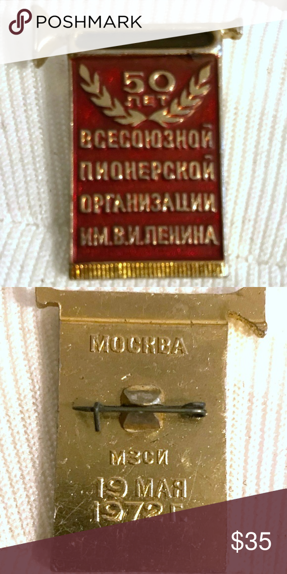 2 Vintage 1978 USSR CCCP Russian Hat Lapel Pins Both these