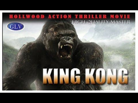 king kong full movie free download in tamil