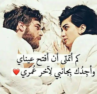 صور حلوه حب ورومانسية رائعة 2020 Unique Love Quotes Cheesy Love Quotes Love Quotes For Girlfriend