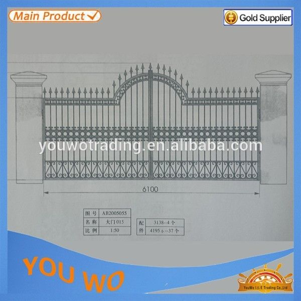 Source main gate design indian house main gate designs for Front gate design