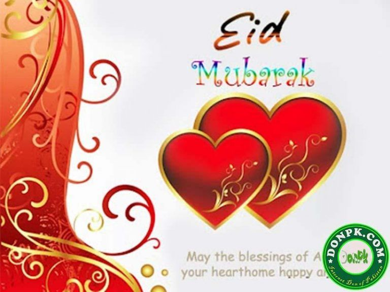 Eid Mubarak Wishes Eid Sms Quotes Eid Greetings Happy Eid Eid