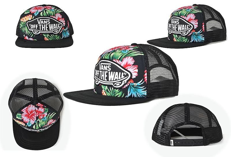 Men s Vans Beach Girl Hawaiian Floral Print Front Mesh Back Trucker Snapback  Hat… 09c8870669f