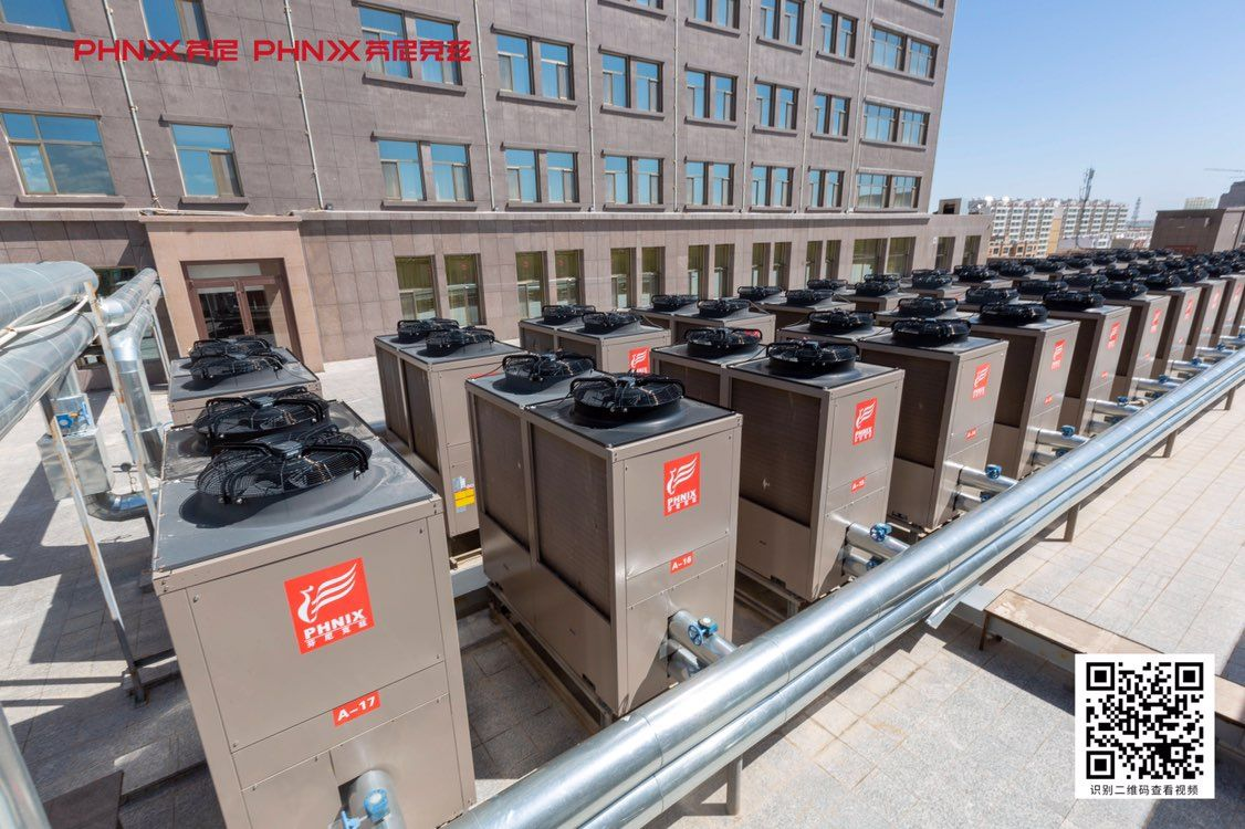 Huge Integrated Heat Pump Project In Gansu Province China Project