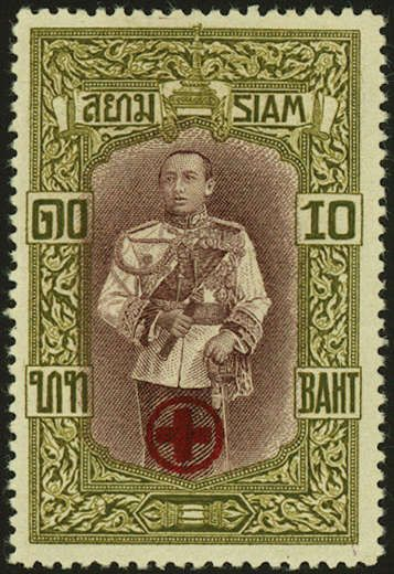 Thailand, Michel 130/40. Red Cross 1918, the complete set to 11 values…