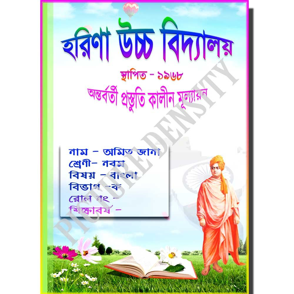 Download Premium Vector Of Flowers Invitation Card Template Vector 679714 Flower Invitation Card Flower Invitation Floral Cards