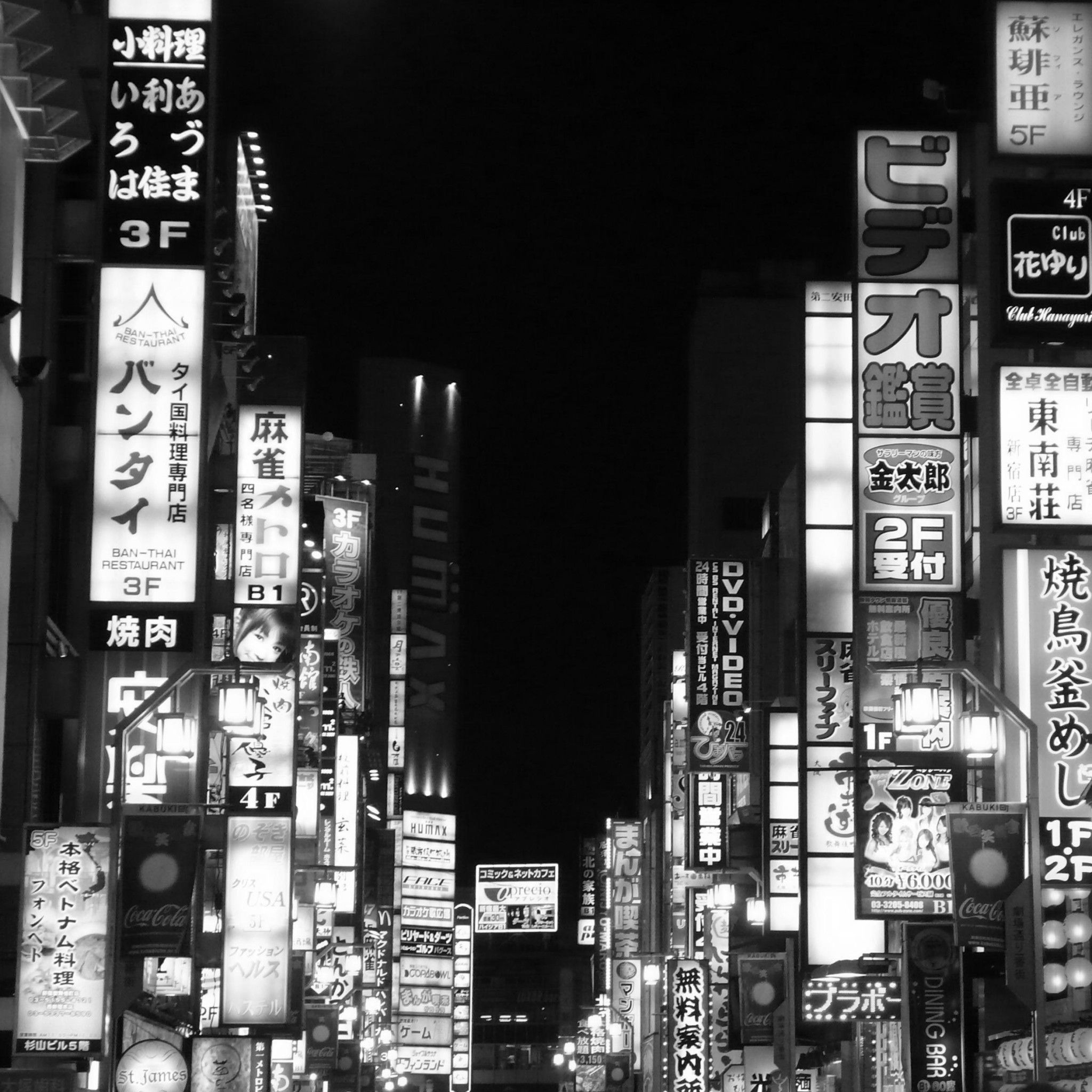 Tokyo City Lights Tap to see more black & white city wallpaper
