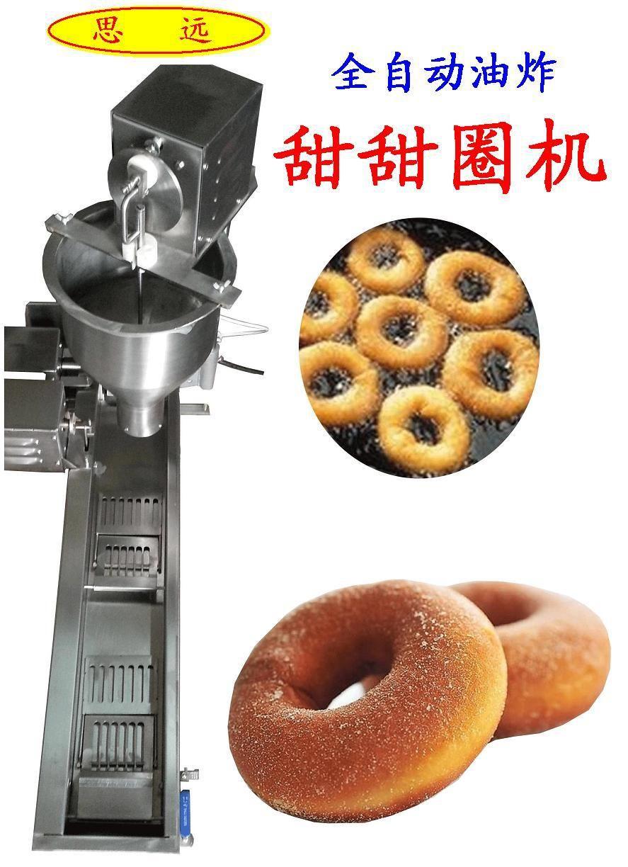 Mini Automatic Donut Fryer Machine Mini Donut Machine Mini