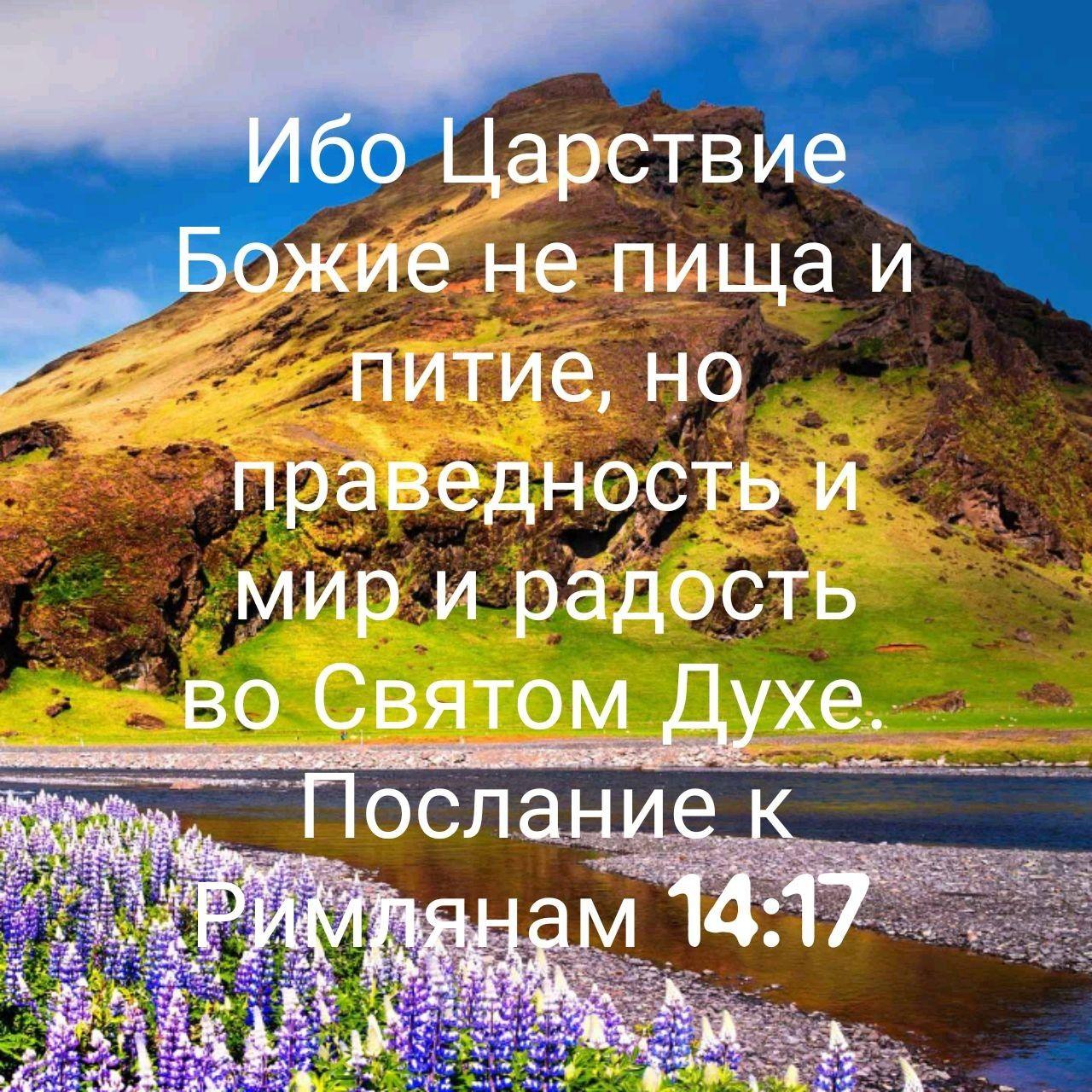 открытки со словом божиим наличии