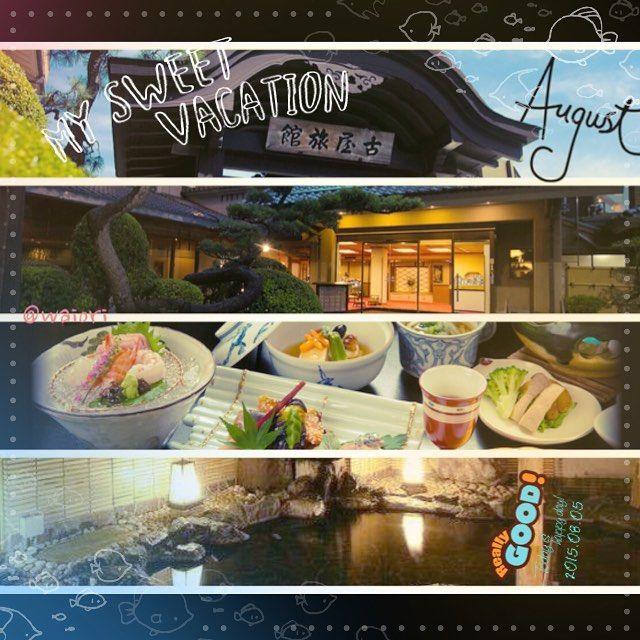 #Furuya #Ryokan(Hotel) #Atami_city #shizuoka #Japan #hot_spring #kaiseki  #古屋旅館#熱海#静岡県#露天風呂#懐石料理#日本語勉強 #후루야료칸#아타미#시즈오카#온천#카이세키요리#일본여행 #한글공부 # # # # # by waiori