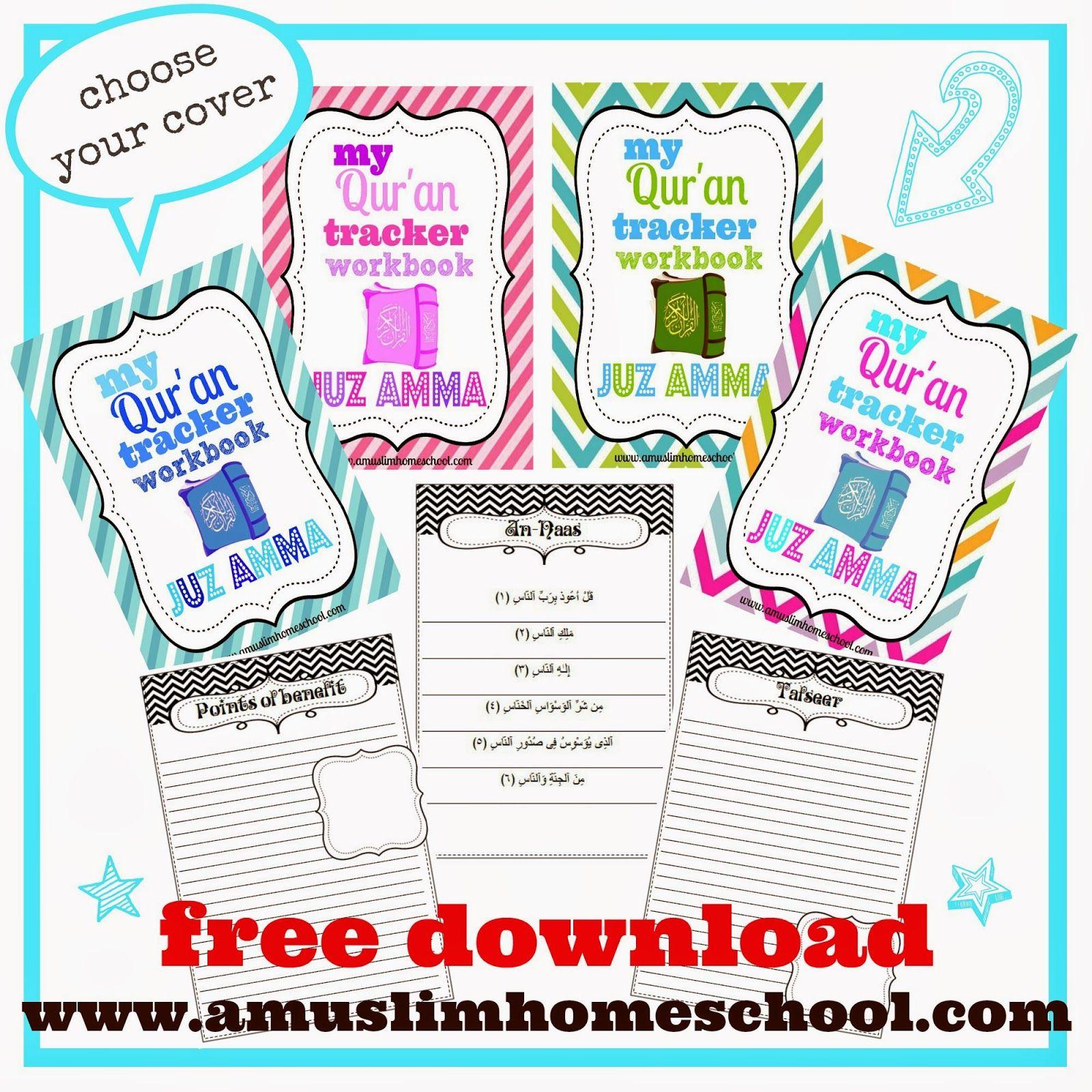 Print At Home Your Own Juz Amma Workbook