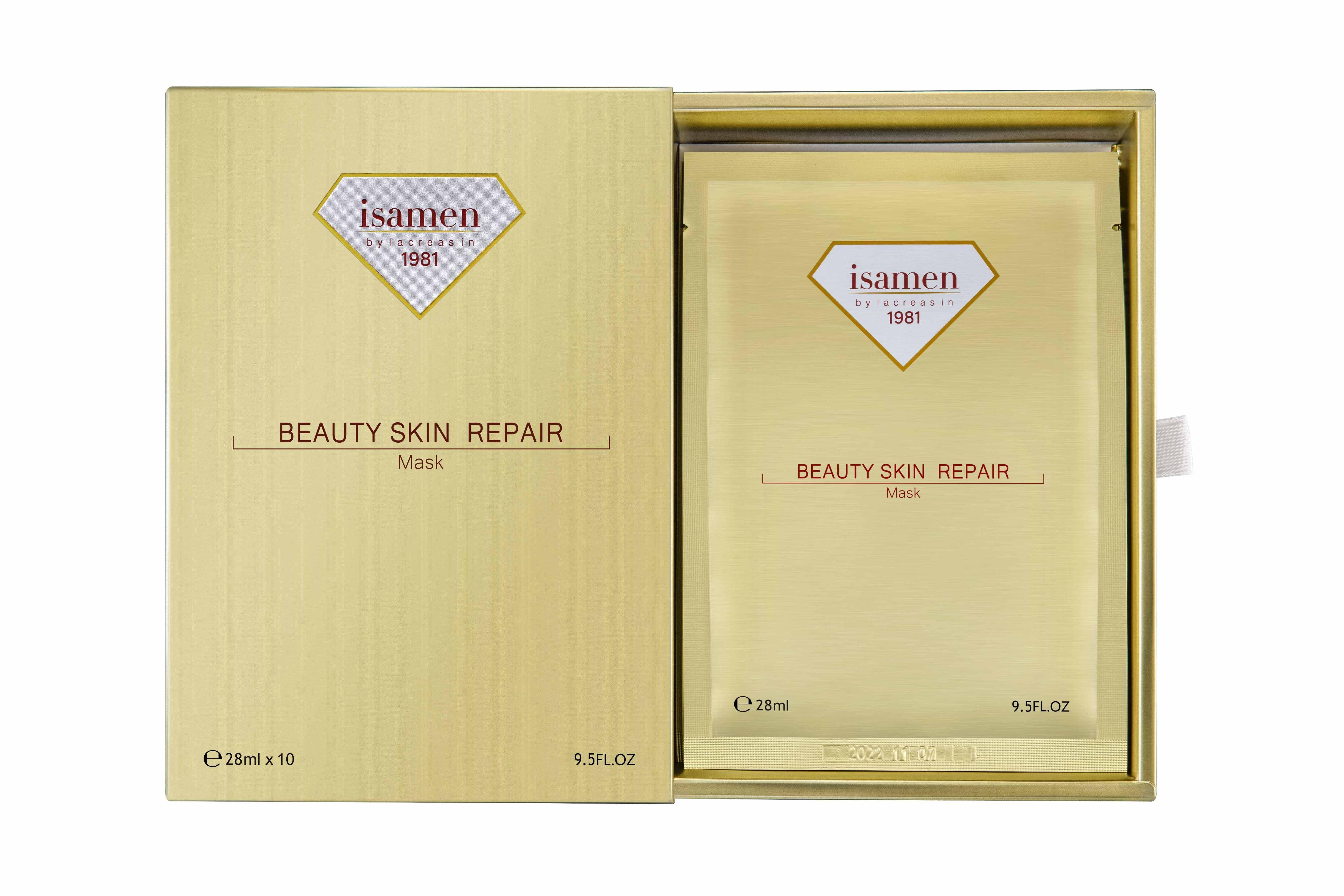 Beauty Skin Repair Mask Mặt Nạ Phục Hồi Lam đẹp Da Trong 2020 Mặt Nạ Mắt Phục Hồi