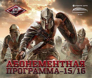 Официальный клуб спартак москва хоккейные клубы москва детский