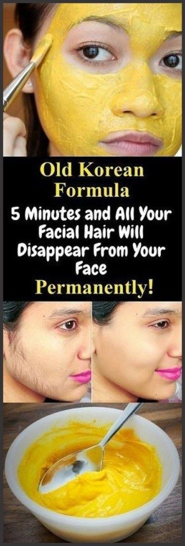 Old Korean Formula 5 Minutes and All Your Facial Hair Will Disappear From Your Face Permanent Old Korean Formula 5 Minutes and All Your Facial Hair Will Disappear From Yo...