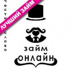 кредит наличными без справок и поручителей с плохой кредитной историей москва цена