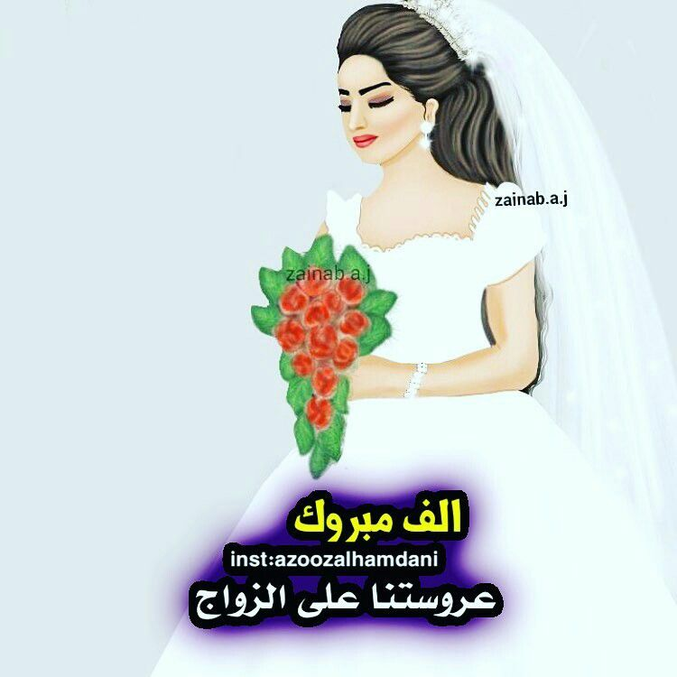 Pin By A M On قايمة Cute Love Images Love Images Cute Love