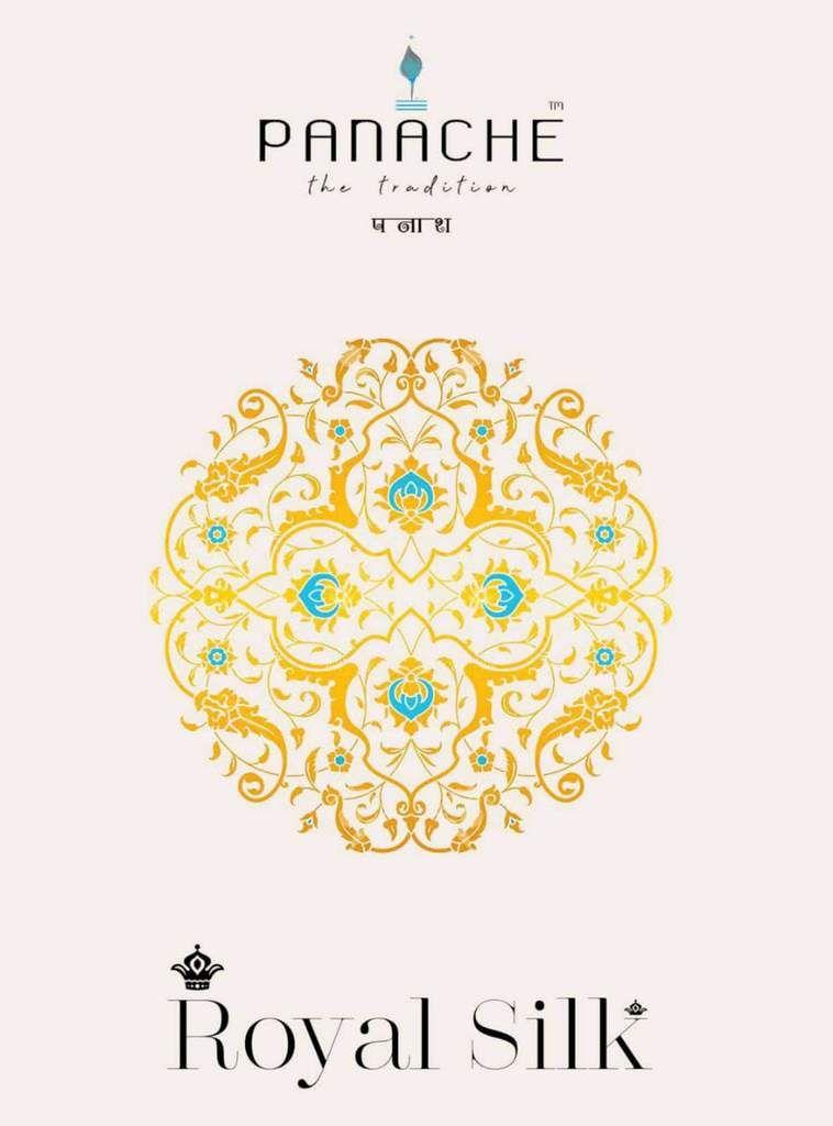 Panache Present Royal Silk Traditional Wear Saree Collection In 2020 Saree Collection Party Wear Party Wear Sarees