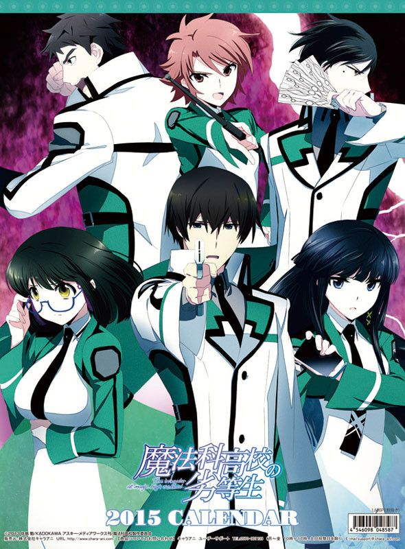 The Irregular at Magic High School 2015 Calendar Anime