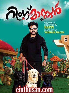 Watch Ring Master Malayalam Movie Free Online