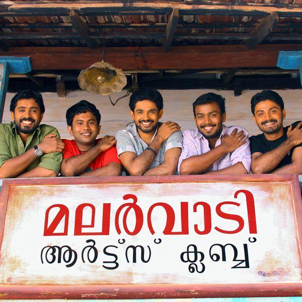 Malarvadi Arts Club Movie Subtitle Download Free
