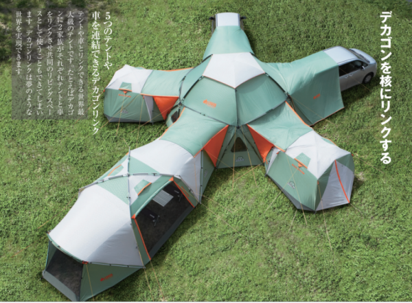 tents-tent-c&ing-crazy-toys-largest-amazing-newtents- & tents-tent-camping-crazy-toys-largest-amazing-newtents-tent ...