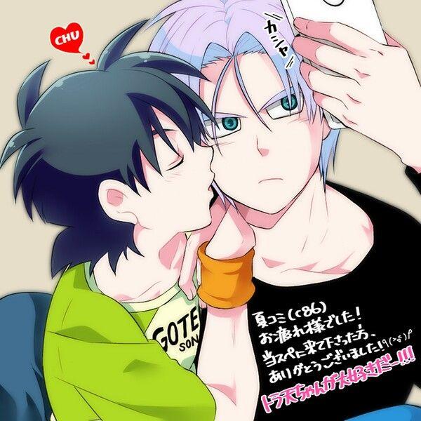 Kiss On Cheek Personagens De Anime Goten E Trunks Anime