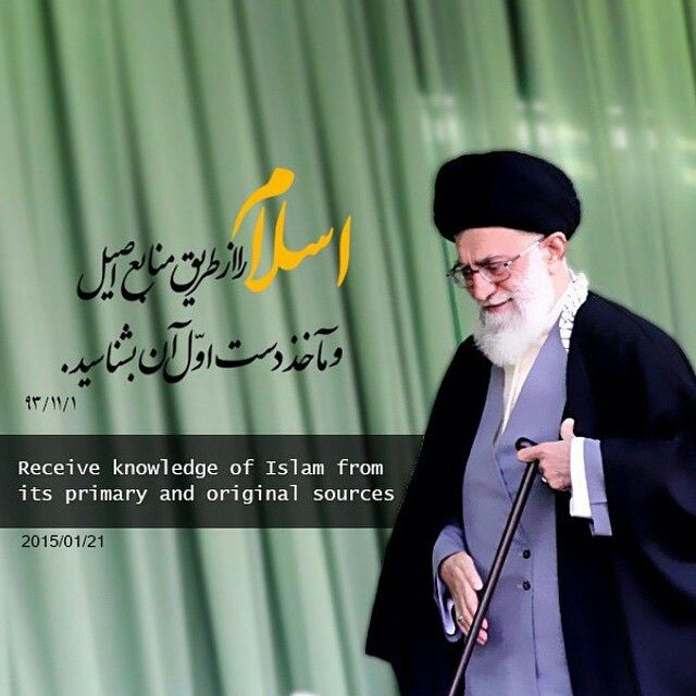 Pin On Sayed Ali Khamenei
