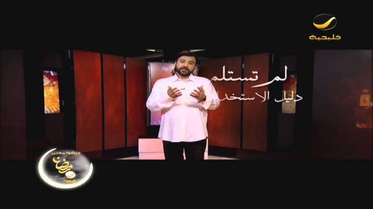 صلاح الراشد في برنامج خذها قاعدة على روتانا خليجية خلال رمضان Lab Coat Coat