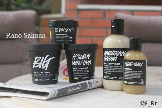 Lush Haul مشترياتي من لش Handmade Cosmetics Shampoo Bottle Lush Fresh