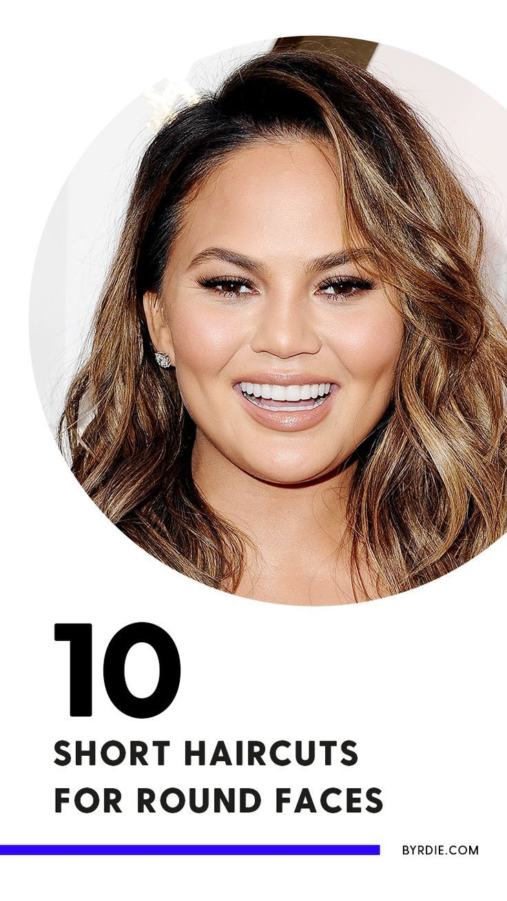 The Best Haircuts For Round Faces Diy Hairstyles Pinterest