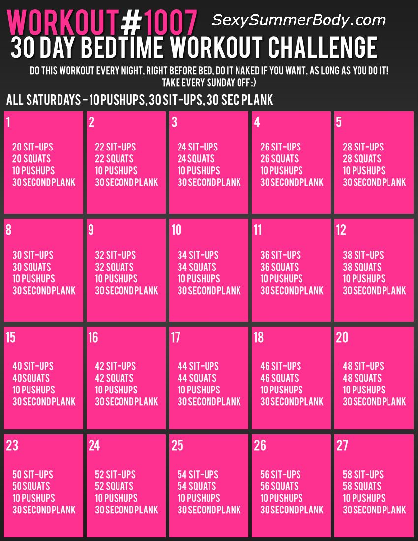 30 Day Bedtime Workout | Workouts Are My Drug | Pinterest
