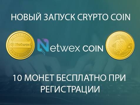 How to sign up for cryptocurrency