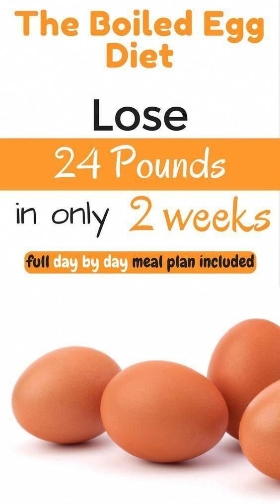 The Boiled Egg Diet plan: The Straightforward, Rapid Strategy to Fat reduction! #BoiledEggDietPlan #boiledeggnutrition