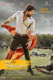 Ala Vaikunthapurramloo Full Telugu Movie In Hd 480p In 2020 Telugu Movies Download Telugu Movies Hindi Movies Online