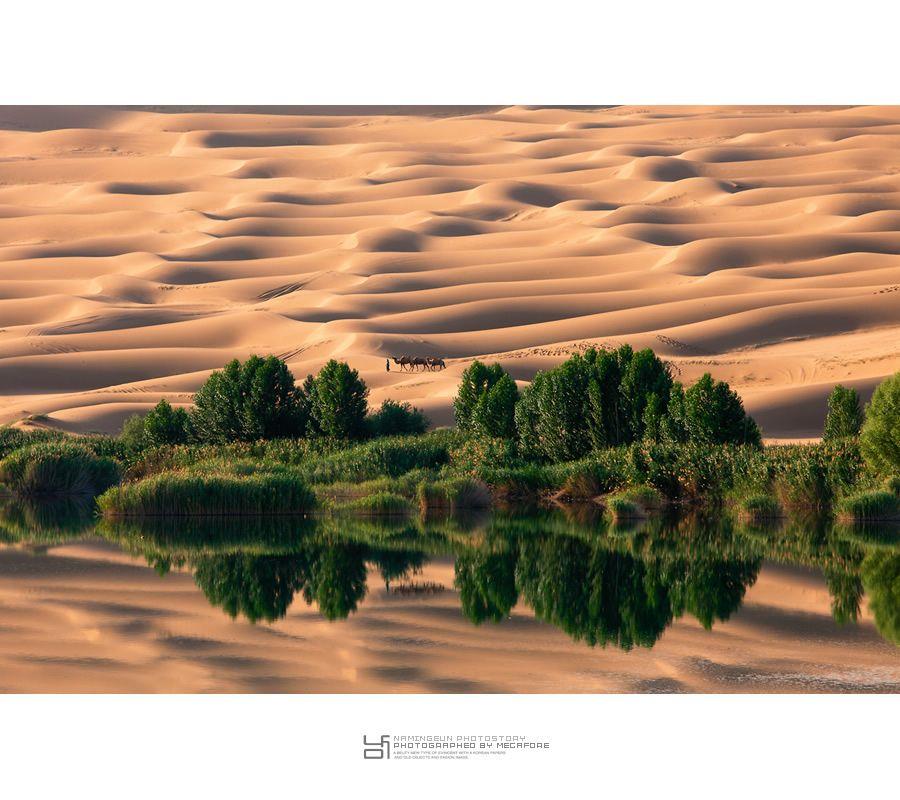 "Mesmerizing Chinese Countryside Photography ""ingeun Nam"""