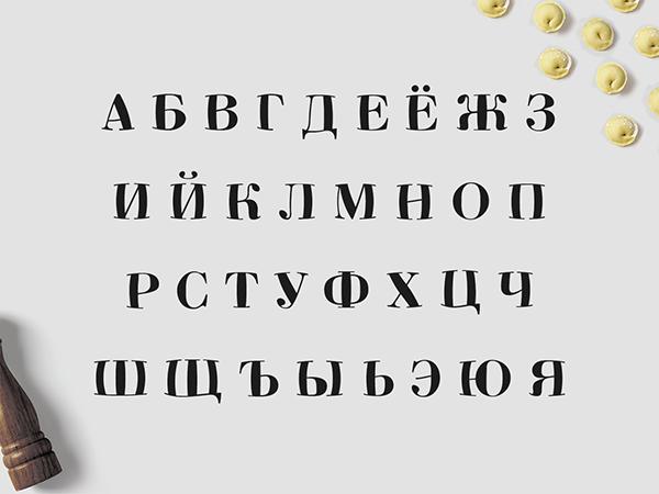Pelmeshka free cyrillic font by Cyril Mikhailov #free