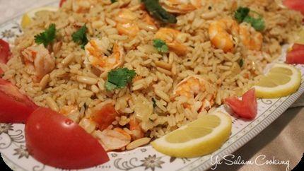 طريقة عمل مجبوس الروبيان Shrimp Majabous Recipe Spicy Dishes Middle East Recipes Spicy Recipes