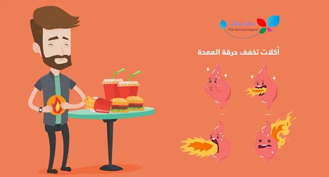 أكلات تخفف حرقة المعدة اسباب حموضة المعدة وكيف يمكن التخلص منها Sehajmal Movie Posters Poster Art